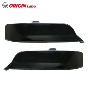 Origin Labo Combat Eye Headlight Replacements - Toyota Chaser JZX100 Closed Type