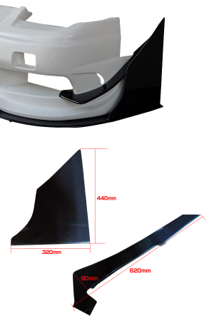 Origin Labo Large Front Canards - Nissan 180SX Racing Line