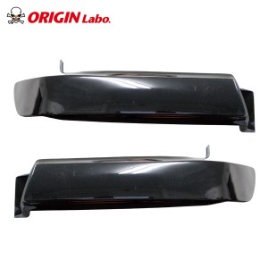 Origin Labo Combat Eye Headlight Ducts - Nissan Silvia S13 Closed Type