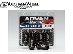 Advan Racing Steel Wheel Nuts - M12X1.5 (Set of 20)