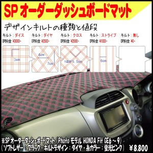 MOONLIGHT Dash Mat - Toyota Crown Athlete/Royal Saloon 18 Series